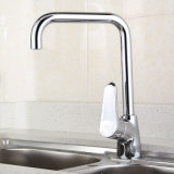 Mitigeur & Single Hole Kitchen Faucet