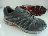 Chaussures de sport (KBS-18)