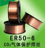 Soldadura de acero suave Consumibles Er70s-6 Alambre de soldadura de cobre recubierto de CO2