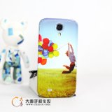 Cellphone Case Skin Cover Design를 위한 소프트웨어