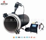 Машина кислородной резки трубы Aotai/станок для скашивания углов SKD-508