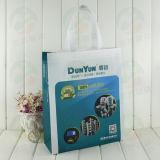 Автоматическ-Сформированный Non сплетенный подгонянный мешком мешок упаковки Promitional конструкции Non сплетенный (MYC-046)