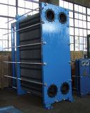 L'échangeur de chaleur d'AlPlate (M20-1) l a soudé l'échangeur de chaleur de plat 1