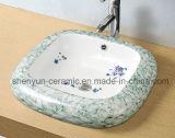 Квадратный керамический тазик ванной комнаты тазика мытья (MG-0057)