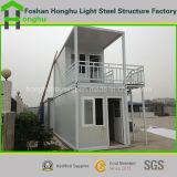 Конструкция дома контейнера виллы гибкой передвижной стальной дома прочная