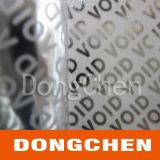 印刷された質の熱い押すホログラムレーザーの機密保護のステッカー