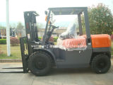 Typ Dieselgabelstapler des Behälter-4500kg mit japanischem Marken-Motor