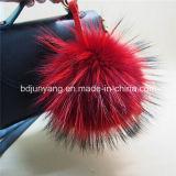 多色刷りのアライグマの毛皮POM Poms Keychain