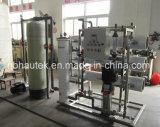 L'acqua industriale di uso depura la macchina