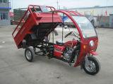 2015台の新しい半ドライバー小屋の白い三輪車か3つの車輪のオートバイ