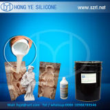 Middle Size Products를 위한 고약 Molding Silicone