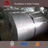 熱いすくいの電流を通された鋼板のコイル(CZ-C31)