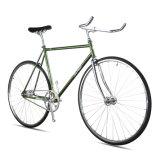 Классицистический фикчированный велосипед дороги шестерни A2