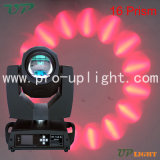200W Moving Head Beam R5