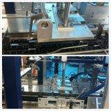 자동적인 판지 패킹 감싸는 기계 (MG-XB15)