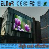 Affitto P5.95 SMD che fonde sotto pressione il tabellone per le affissioni esterno della visualizzazione di LED di colore completo