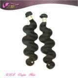 Niveau 8A vague de corps de bas prix de gros brésilienne de cheveux Weave Bundles