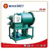 中国有名なWanmeiの凝結の分離のタービン油純化器(JFS-200)
