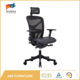 최신 판매 신부 사무실 메시 의자 카라치