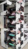 Máquina de impressão de Flexo com a alta qualidade com a barra da volta para o lado dobro