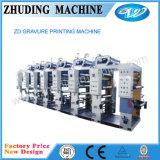 자동적인 비 길쌈된 직물 오프셋 인쇄 기계