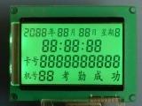 Stn는 도표 LCD 디스플레이를 주문을 받아서 만들었다