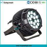 屋外18PCS 10W RGBW 4in1のセリウムLEDの卸し売り段階の照明