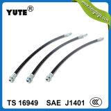 Yute 1/8インチの点の公認の点SAE J1401ブレーキホース