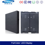 El panel al aire libre video de la pared P8 1/4s SMD LED de la alta calidad