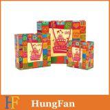 El color rojo de China diseñó la bolsa de papel del regalo para el uso de la celebración