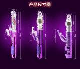 Brinquedo do sexo do vibrador Ij-S10006 para mulheres