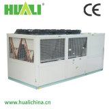 CE Réfrigérateur Chiller Eau et Air Cooler Heat Pump Chiller