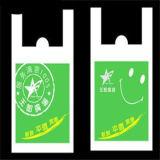 Sac à provisions en plastique estampé par coutume de matériaux recyclables
