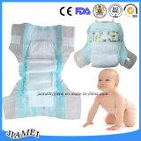 低価格の中国の製造業者からのナイジェリアMolfixの赤ん坊のおむつ