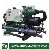 Schraubenartiger Kompressor-Wasser-und Luftkühlung-abgekühlter Kühlraum-Wasser-Kühler