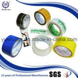 Prezzo della fabbrica di Dongguan del fornitore migliore nessun nastro dell'imballaggio di disturbo