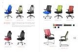 [أفّيس فورنيتثر] حديثة, شبكة رخيصة كرسي تثبيت اعملاليّ
