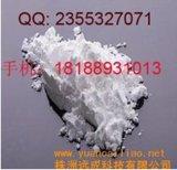 Fornecimento de fábrica Betamethasone 17-Valerate High Purity Powder 2152-44-5 Glucocorticoid