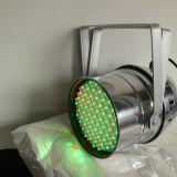구입된 최신 177PCS 188PCS 10mm RGB LED 동위 빛 (ICON-A017)