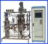 500L中国の製造業者のステンレス鋼の薬剤の発酵タンク