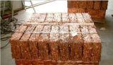 고품질, 공장 가격 구리 철사 작은 조각 99.9%/Millberry 구리 작은 조각 99.9% 분