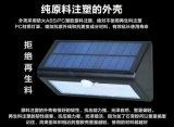 UL chiara solare di RoHS del Ce del LED certificata