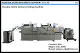 기계를 인쇄하는 두 배 색깔 실크 스크린 레이블
