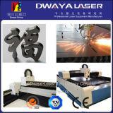 DwyのファイバーLaser&Nbsp; Cutting&Nbsp; Machine&Nbsp; Stainless Carbon Steel Plate UaのためのHigh Precisionを使って