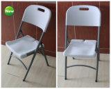 ホームおよび屋外Plastic Folding Chair