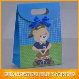 중국 선물 종이 봉지는 제조한다