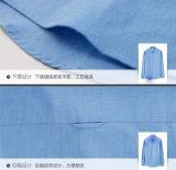Chemise occasionnelle de Lysell de mode de la chemise des hommes longue