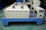 Machine Sm6040 craintive pour l'emballage d'enveloppe de rétrécissement de film de carton de bouteilles