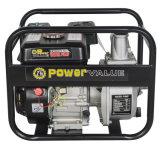 Modèle neuf de valeur de pouvoir pompe à eau d'essence de 2 pouces à vendre