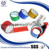 Высокий SGS ручки одобрил подгонянную ленту логоса BOPP